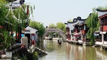Half Day Private Tour to Zhaojialou Ancient Town with Lunch and Boat Ride, Shanghai, Gondola Cruises