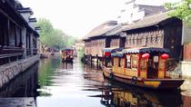 Nanxun Water Village and Antique Art Museum Discovery Tour from Shanghai, Shanghai, Literary, Art & ...