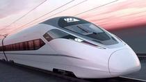 Private Departure Transfer to Hongqiao Railway Station from Shanghai City, Shanghai, Rail Services