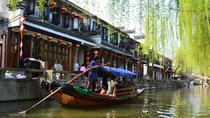 Private Suzhou and Zhouzhuang Water Village Day Trip from Shanghai, Shanghai, Day Trips