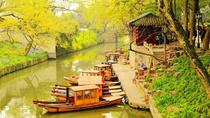 Private Suzhou Day Trip from Shanghai with Canal Boat and Rickshaw, Shanghai, Private Day Trips
