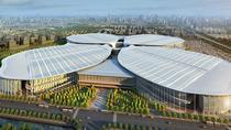 Private Transfer: National Exhibition and Convention Center (Shanghai) and City Hotel, Shanghai,...