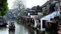 Private Zhujiajiao Water Town Boating Tour with Fruit Picking or Tea Tasting, Shanghai, Gondola ...