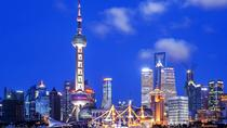 Shanghai Night River Cruise Tour with Xinjiang Style Dining Experience, Shanghai, Night Cruises