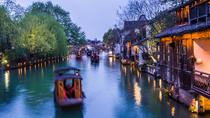 Zhujiajiao Water Town and Shanghai City Private Day Tour, Shanghai, City Tours