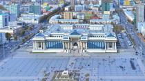 Ulaanbaatar Urban Explorer Tour, Ulaanbaatar, Full-day Tours