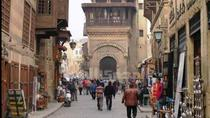 Day trip to El Moez Street, Old Mosques Al Azhar Park and Khan EL Khalili Bazaar, Giza, Day Trips