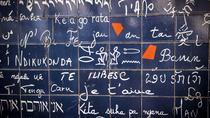 Paris Romance Walking Tour of Montmartre, Paris, Skip-the-Line Tours
