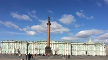 2-Day Tour: Private City Tour of St Petersburg From Port , St Petersburg, Private Sightseeing Tours
