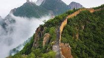 Private All-Inclusive Day Trip to Great Wall, Tian'anmen Square and Forbidden City, Beijing, ...