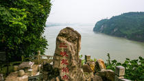 Private Shore Excursion from Yichang New Century Cruise Pier or Peach Village Pier, Yichang, Ports ...