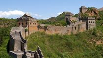 Private Day Tour: Mutianyu Great Wall and Forbidden City Including Lunch and Cable Car, Beijing, ...