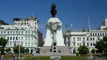 Lima City Group Tour, Lima, Cultural Tours