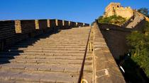Private Full-Day Mutianyu Great Wall and Summer Palace Tour with Dragon Boat Ride from Beijing, ...