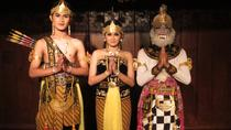 Ramayana Performance with Dinner at Prambanan Temple from Yogyakarta, Yogyakarta, Dinner Packages
