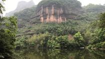 2-Day Private Danxia Mountain and Nanhua Monastery Tour From Guangzhou by Bullet Train, Guangzhou,...