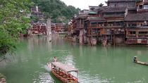 3-Day PRI Tour Fenghuang Old Town and Mt Fanjing from Guangzhou by Bullet Train, Guangzhou,...