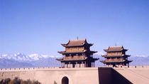 All Inclusive Private Day Tour of Jiayuguan including Jiayuguan Fort, Overhanging Great Wall and...