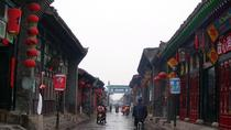 Private Day Tour of Pingyao by Bullet Train From Xi'an, Sian