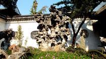 Private Day Tour of Suzhou Highlight, Suzhou, Day Trips