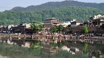 Private Overnight Tour to Fenghuang Old Town from Changsha, Changsha, Overnight Tours