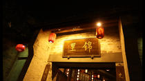One Day Private Tour of Old Streets in Chengdu Including Lunch, Chengdu, null