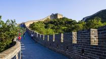 Badaling Great Wall and Summer Palace Coach Tour, Beijing, Walking Tours