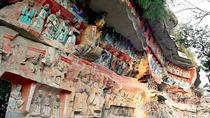 From Chongqing: Dazu Rock Carvings Private Day Tour, Chongqing, 4WD, ATV & Off-Road Tours