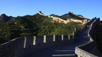 Private Day Tour: Badaling Great Wall, Ming Tomb And Bird's Nest Visit, Beijing, Full-day Tours