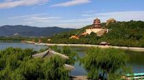 Private Day Tour: Summer Palace, Beijing Zoo, Lama Temple and Hutong, Beijing, Bus & Minivan Tours