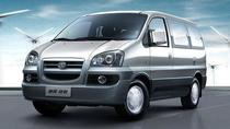 Xi'an Airport Transfer: From Hotel to Xianyang International Airport, Xian, Airport & Ground ...