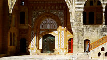 Private Tour: Beit El Dein, Deir al-Qamar, Barouk Nature Preserve, and Bourj Hammoud Day Trip from ...