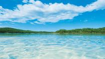 Private Fraser Island 4WD Course and Self-Drive Tour from Hervey Bay, Hervey Bay, 4WD, ATV & ...