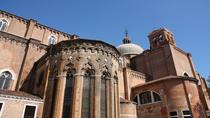 Privétour: wandeling door San Polo: handelaren, courtisanes en schilders, Venice, Walking Tours