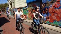 Alcatraz and San Francisco Streets Tour Tour, San Francisco, Bike & Mountain Bike Tours