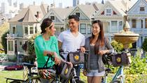 San Francisco Urban Bike Tour, San Francisco, Half-day Tours