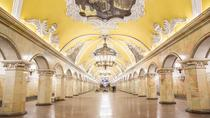 Moscow Metro Tour, Moscow, Cultural Tours