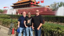 Beijing Airport to Mutianyu Great Wall & Forbidden City Tour, Beijing, Airport & Ground Transfers