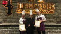 Chengdu Panda Tour and Sichuan Cuisine Experience, Chengdu, Cultural Tours