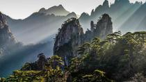 Huangshan Mountain Exploration Day Tour, Huangshan, Day Trips