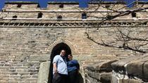 Mutianyu Great Wall Tour from Beijing Airport, Beijing, Airport & Ground Transfers