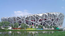 Summer Palace and Olympic Sites Tour from Beijing Airport, Beijing, Skip-the-Line Tours