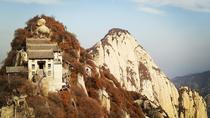 Xi'an Private Day Tour of Mountain Huashan, Xian, Cultural Tours