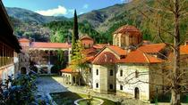 MAVRUD ROUTE and BACHKOVO MONASTERY, Plovdiv, Food Tours