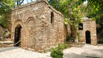 Ephesus and House of Mother Mary, Kusadasi, Ports of Call Tours