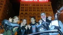 Fright Hike: Halloween Edition Chicago Bike Tour, Chicago