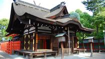 Private Car Full Day Tour of Osaka Temples, Gardens and Kofun Tombs, Osaka, Custom Private Tours