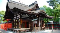 Private Full Day Tour of Osaka Temples, Gardens and Kofun Tombs, Osaka