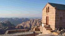 Mount Sinai Climb and St Catherine Tour Private, Sharm el Sheikh, Climbing