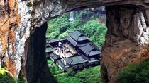 1 Day Private Tour of Wulong Stone Bridges and Canyon in Chongqing Including Lunch, Chongqing, ...